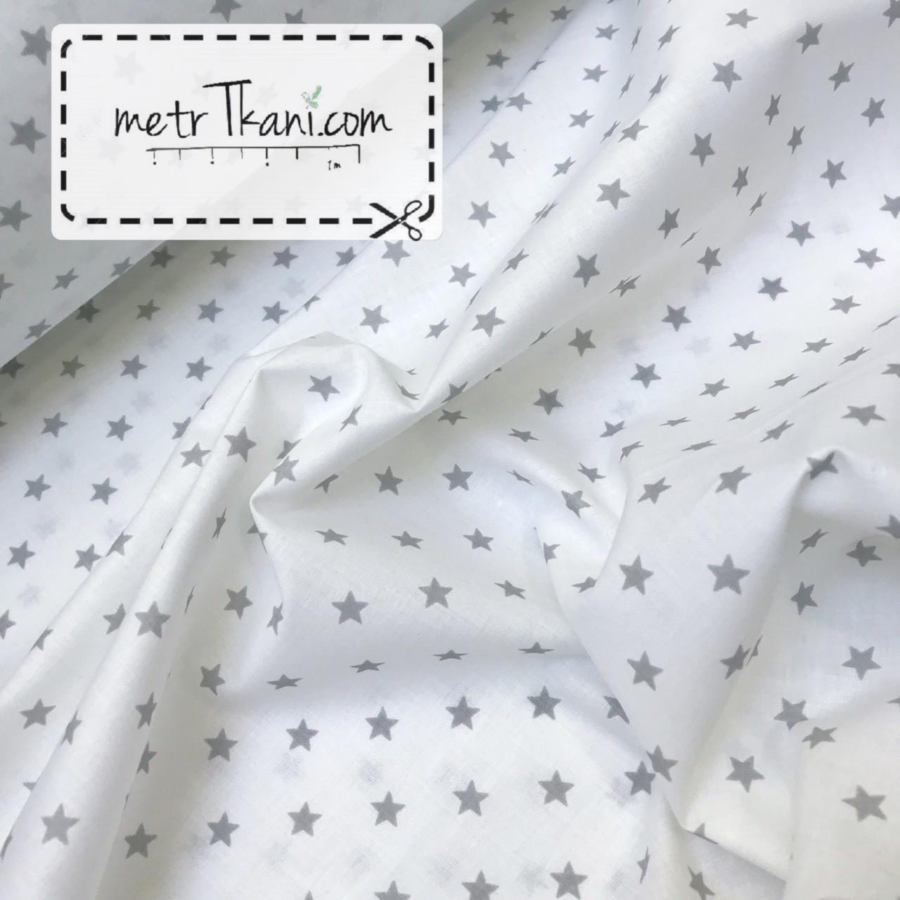 Хлопковая ткань серые мини звезды 10мм на белом №732