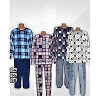 Пижама мужская домашняя зимняя махровая, р.р.40-58