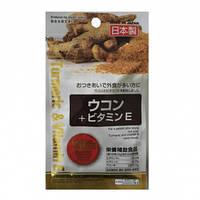 "Куркума Укон + Витамин Е ""Turmeric & Vitamin E"" Daiso Japan"
