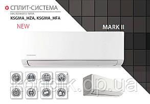 Кондиционер Kentatsu Mark II KSGMA26HFAN1/KSRMA26HFAN1, фото 2