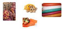 Сетка для овощей и фруктов 40*80 см до 15 кг