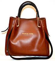Женская сумка с косметичкой элитная Michael Kors с металлическими ручками 28*26