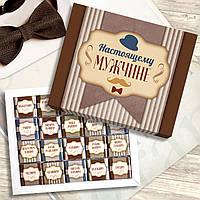 Шоколадный набор Настоящему мужчине 100 г. Шоколад молочный