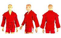 Кимоно самбо Matsa красное (хлопок, р-р 1-6 (140-190см), плотность 500 мг на м2)