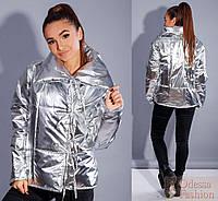 Модная теплая куртка осень/зима серебро без капюшона на завязках 42-44,44-46