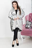Женская теплая куртка №157-5075 БАТАЛ