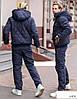 Костюм мужской теплый зимний на синтепоне стеганный 48,50,52,54