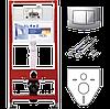 TECE Инсталляция для Унитазов Tece Base Kit 4в1 9.400.005