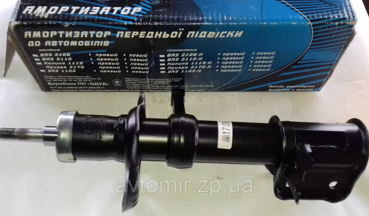 Амортизатор передний правый  Ваз 2170 ,2171,2172,Приору (масло) ОСВ