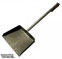 Совок 210*550 мм металл