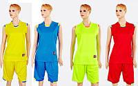 Форма баскетбольная женская Reward 8096 (баскетбольная форма): 4 цвета, размер L-2XL