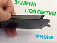 Смена  подсветки  дисплея  IPhone 5