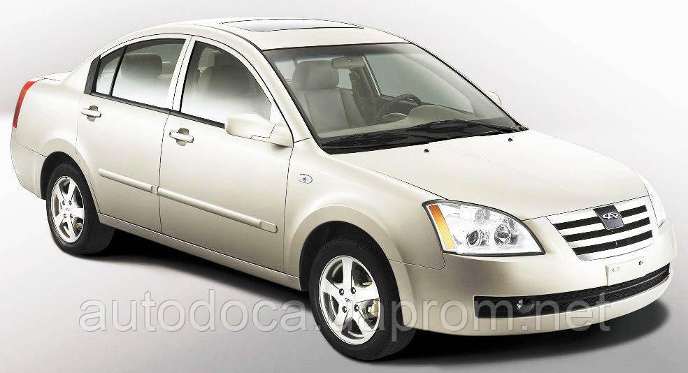 Защита картера двигателя и кпп Chery Elara 2006-