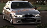 Комплект аэродинамического обвеса в стиле Mafia для BMW 5 E39 1995-2004