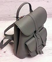125 Натуральная кожа Городской рюкзак серый Кожаный рюкзак Из натуральной кожи Рюкзак женский серый рюкзак, фото 2