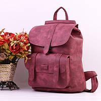 Рюкзак женский кожаный  с клапаном и карманом (бордовый)