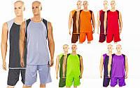 Форма баскетбольная мужская двусторонняя Unite 8802 (баскетбольная форма): 5 цветов, размер L-5XL
