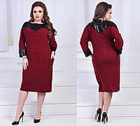 Платье (50,52,54,56) — Ангора
