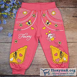 Штаны для девочек Размеры: 1-2-3 года (5909-2)