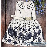 Модное платье для детей по- во Турция Рост: 98,104,110,116 см (6002)