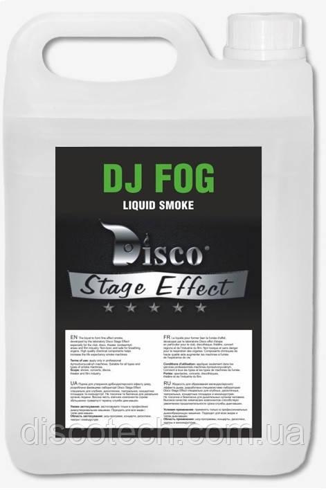 Жидкость для генератора дыма легкая Disco Effect D-DF DJ Fog, 5 л