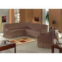 Чехол на угловой диван + кресло Разные цвета кофейный