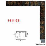 Мультирамка 10х15 6-1611-48, фото 5