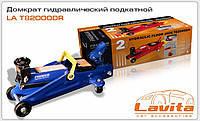 Домкрат гидравлический подкатной 2т. 130-340мм. с поворотной ручкой Lavita LA T82000DR, фото 2