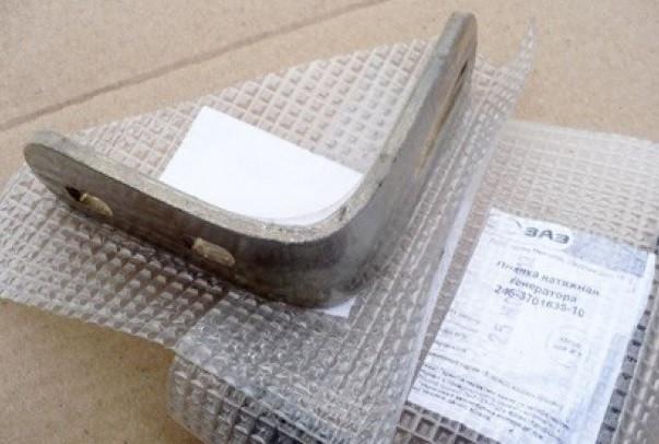 Планка натяжная генераторная ZAZ Sens / ЗАЗ Сенс,  245-3701635-10