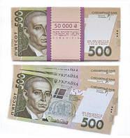 """Сувенирные деньги """"500 гривен"""""""