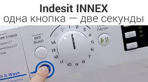 Пральна машина автомат INDESIT BWSA 71052 W EU, фото 2