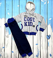 Спортивный костюм Cool kid