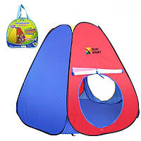 Детская Игровая Палатка Ps