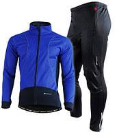 Велокостюм Nuckily Синий,  ветрозащитный и водоотталкивающий