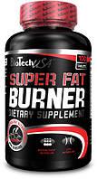 Сжигатель жира SUPER FAT BURNER 120 таблеток