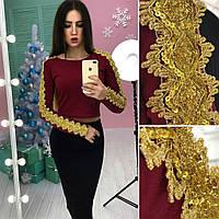 Женский костюм (42, 44)  —  купить оптом и в Розницу в одессе  7км