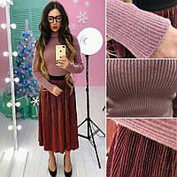Женский костюм (42-44)  —  купить оптом и в Розницу в одессе  7км