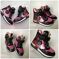 Демисезонные ботинки на девочку (р.26-31)