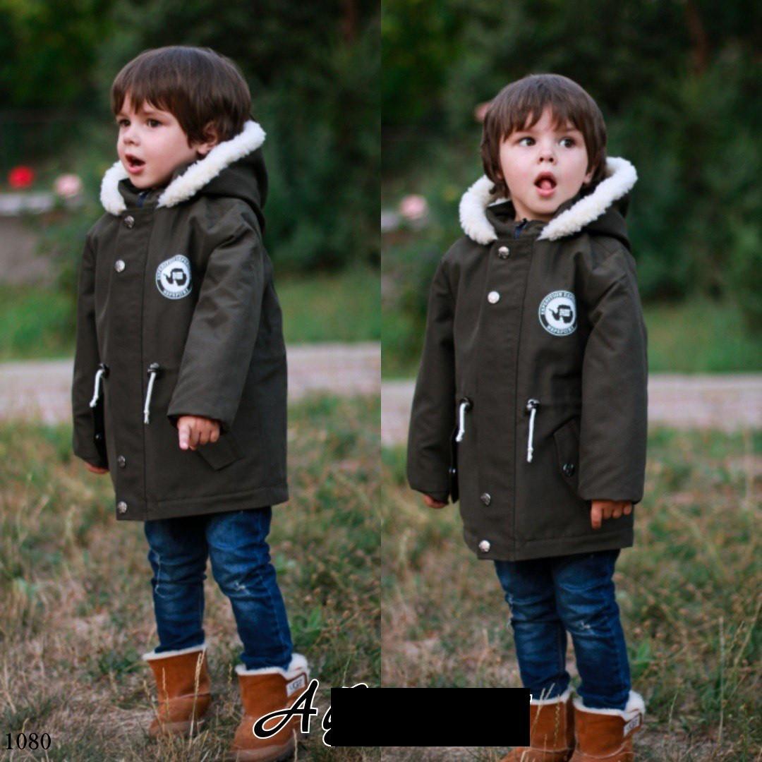 Парка теплая детская с капюшоном 3,4,5,6 лет