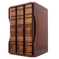 """Кожаная элитная книга """"Библия в трех томах"""" в кожаном переплете"""