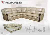 Кутовий диван Редфорд 32, фото 1