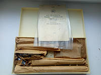 Нутромер микрометрический НМ 75-600
