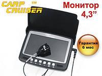 """CARPCRUISER СC4-HBS+ Подводная видео камера HD для зимней рыбалки 4.3"""" монитор, кабель15 м, подсветка 8 икд"""