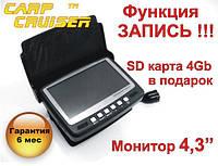 """HD 1000 тв линий Подводная видеокамера  CARP CRUISER СC4-DVR HD с ЗАПИСЬЮ для зимней Рыбалки 4.3"""" монитор"""