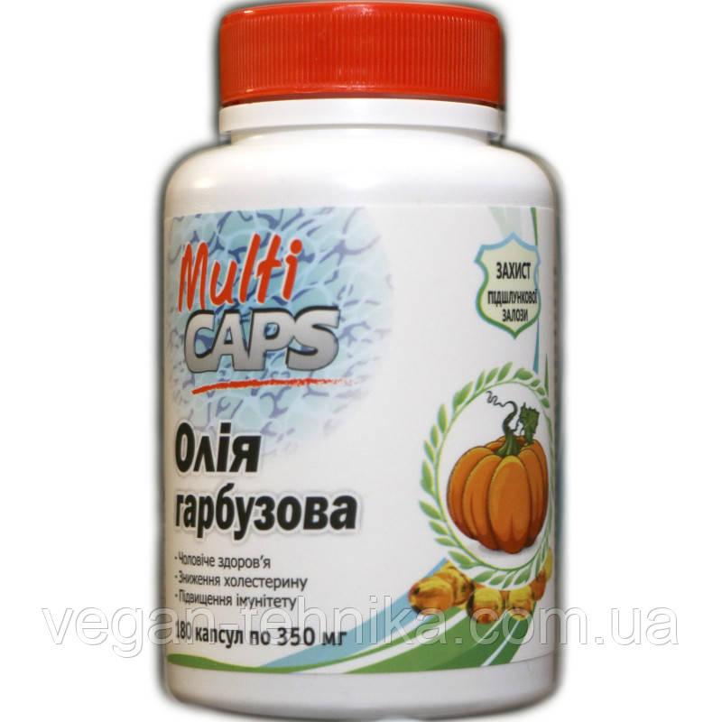 Тыквенное масло в капсулах MULTICAPS, 350 мг