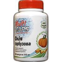 Тыквенное масло в капсулах MULTICAPS, 350 мг, фото 1