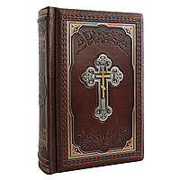Кожаная книга Молитвослов на украинском языке