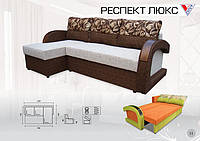 Кутовий диван Рэспект Люкс, фото 1