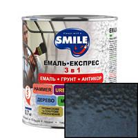 Эмаль SMILE молотковый эффект 3в1 Темно-коричневая 0,7кг