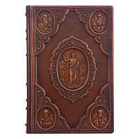 Кожаная книга Новый Завет - цветные иллюстрации